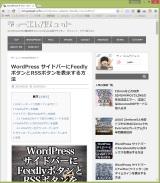 ブログイメージ1