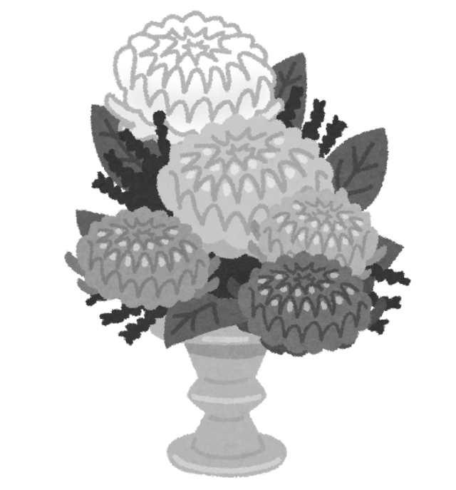 flower_ohigan_obon_kiku