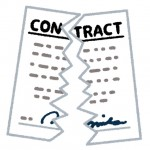 kaiyaku_contract
