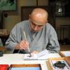 【内観療法】瞑想の森の体験記のアイキャッチ
