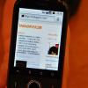 Androidアプリ大全2014 三才ムック vol.664の感想を少々のアイキャッチ